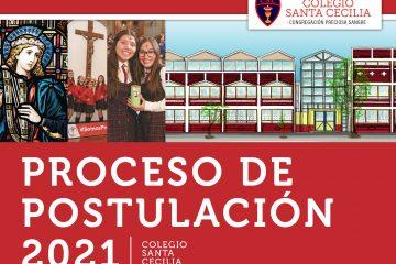 Proceso de Postulación 2021
