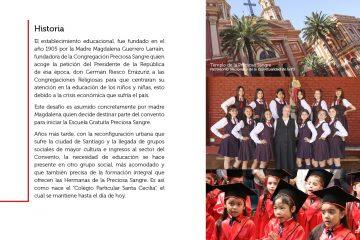 Brochure_20223